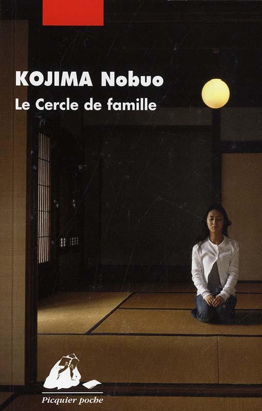 « Le cercle de famille » de KOJIMA Nobuo